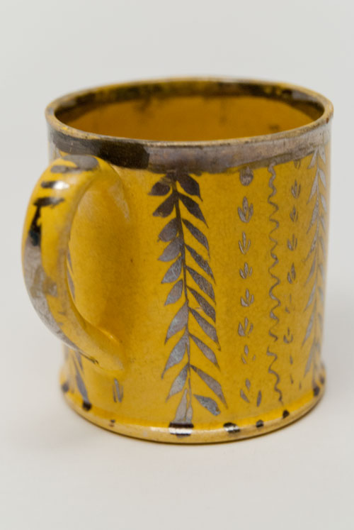 1820 Canaryware Child's Mug Vertical Leaf And Vine Decoration For Sale